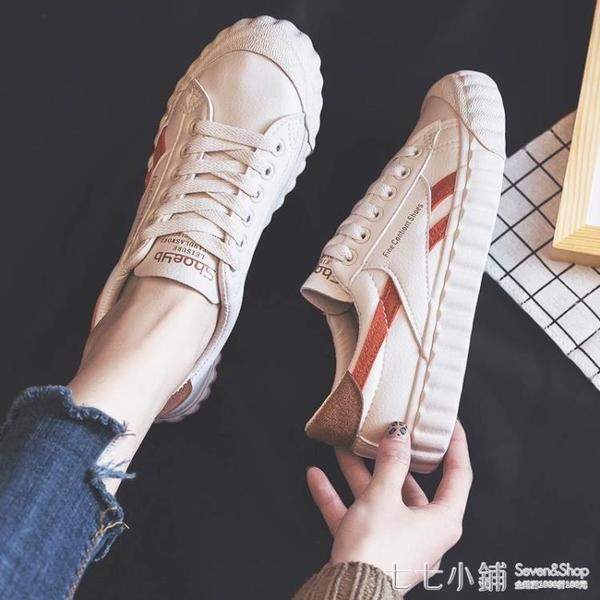 百搭小白鞋女2019秋款潮鞋秋冬新款秋鞋爆款加絨棉鞋休閒帆布鞋子