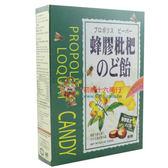 台灣糖果綠得_蜂膠枇杷糖250g【0216零食團購】8809101800036
