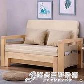 沙發 北歐實木沙發床多功能1.5推拉兩用床雙人1.8書房陽台1.2米小戶型 聖誕節全館免運