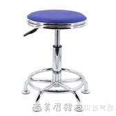 升降小圓凳旋轉吧台椅簡約前台椅美容凳收銀大工椅實驗室工作凳子 NMS漾美眉韓衣