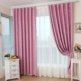 窗簾田園成品窗簾臥室遮光窗簾遮光布料客廳加厚遮陽布短簾窗簾
