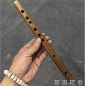 便攜式小型隨身樂器迷你橫笛自學短笛子袖珍竹笛初學兒童零基礎YXS  潮流衣舍