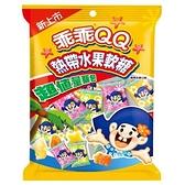 乖乖 QQ熱帶水果軟糖340g【愛買】