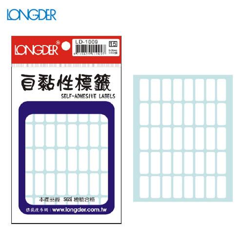 【量販50包】龍德 自黏性標籤 LD-1009(白色) 8×20mm(560張/包)標示/分類/標籤/信封/貼紙/文書