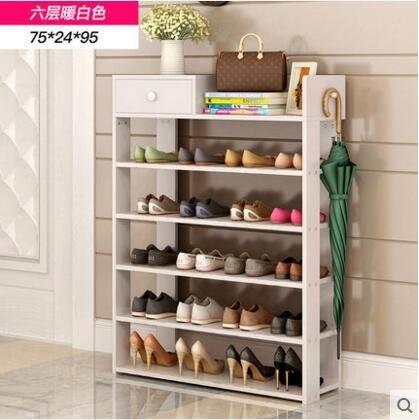 多層鞋架簡易家用收納櫃鞋櫃經濟型收納架子多功能防塵放鞋架玄關(主圖款16)