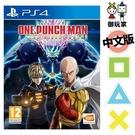 預購 PS4 一拳超人 無名英雄 中文版 2/27發售[P420454]