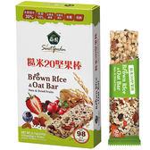 12特惠 薌園 糙米20堅果棒 23gx10入/盒
