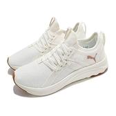 Puma 慢跑鞋 Softride Sophia ECO Wns 白 棉花糖 女鞋 運動鞋【ACS】 19486202