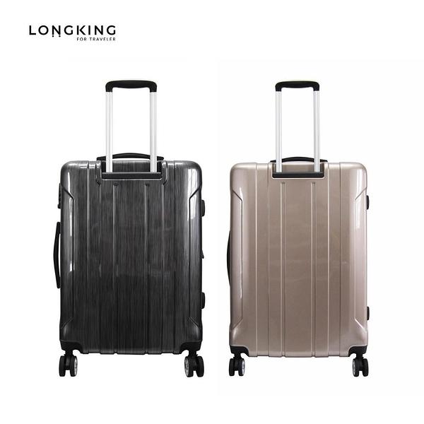 【南紡購物中心】【LONG KING】28吋高質感拉絲紋拉桿箱(LK-8018/28)