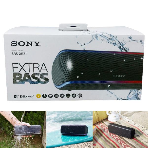 防水喇叭 SONY SRS-XB31 EXTRA BASS 可攜式 喇叭【文具e指通】量販.團購