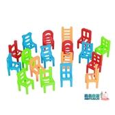 疊疊樂 疊凳子 疊椅子 疊疊樂疊疊高手眼協調奧巴桌游玩具