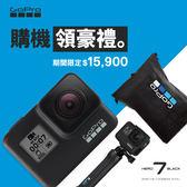 GOPRO 現貨🔥Hero7Black🔥活動7/8-7/21止 運動相機 極限運動攝影相機 原價NT.20400元