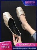 平底單鞋女2019春季新款韓版百搭方頭淺口網紅豆豆鞋時尚軟底瓢鞋   圖拉斯3C百貨