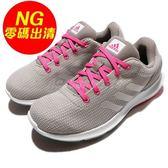 【US6-NG出清】adidas 慢跑鞋 Cosmic W 左鞋面黃 灰 白 網布織面 女鞋 運動鞋 基本款【PUMP306】
