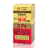 人生製藥渡邊鐵補膠囊(60粒)【媽媽藥妝】