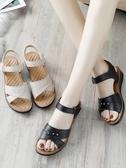 媽媽涼鞋女鞋夏季平底中年防滑40歲軟底50舒適中老年奶奶老人真皮