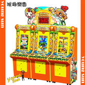【娛樂類】猴椰樂園( 趣味娛樂街機系列 ) 大型電玩販售、寄檯規劃、活動租賃 陽昇國際