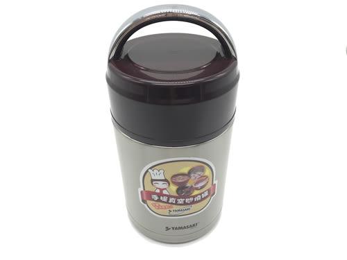 【好市吉居家生活】YAMASAKI 山崎 SK-800ML 手提式不鏽鋼真空燜燒罐 燜燒壺 保溫罐 食物罐