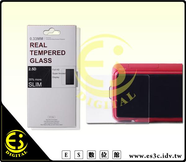 ES數位 CANON 相機 專用 6D2 6DII 800D G7XIII G1XIII EOS M50 9H 鋼化玻璃貼 螢幕 保護貼