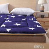 床墊 加厚床墊1.2米榻榻米地鋪睡墊學生宿舍單人1.5m1.8海綿墊被床褥子 榮耀3c
