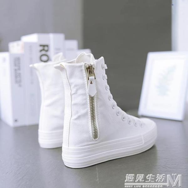 韩版高帮厚底内增高休闲高筒帆布鞋长筒靴子百搭街拍简约街舞 遇見生活