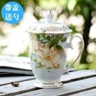骨瓷杯創意杯子陶瓷帶蓋勺咖啡杯茶杯歐式田...