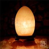 【鹽夢工場】5吋蛋型鹽燈