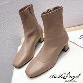 短靴 極簡率性方頭中跟短靴(卡其) *BalletAngel【18-138-1ca】【現+預】