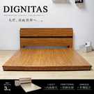 加大床組 狄尼塔斯民宿風雙人加大6尺房間組/3件式(床頭+床底+二抽櫃)/2色/H&D東稻家居