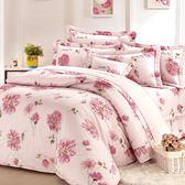 【Arnold Palmer雨傘牌】愛戀紅妍-台製40紗精梳純棉床包枕套單人二件組
