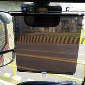 車用蚊帳 汽車伸縮遮陽擋挖掘機防曬窗簾吸盤遮陽簾貨車鏟車駕駛室防曬隔熱 城市科技DF