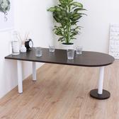 【頂堅】蛋頭形和室桌/矮腳桌/餐桌-深60x寬120x高45公分-二色深胡桃木色
