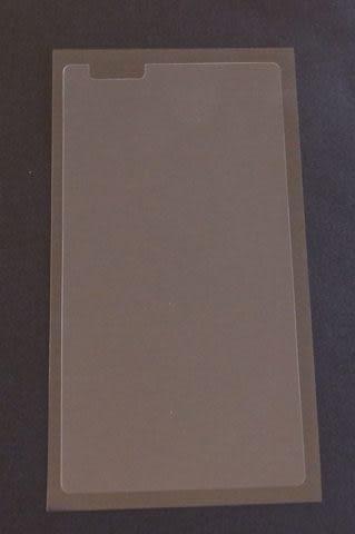 晶鑽手機螢幕保護貼 Nokia Lumia 1020 光學級材質 抗炫/抗反光 AG 霧面材質 多項加購商品優惠中