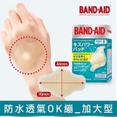 Band-Aid水凝膠防水透氣繃(滅菌)加大型6入 【康是美】