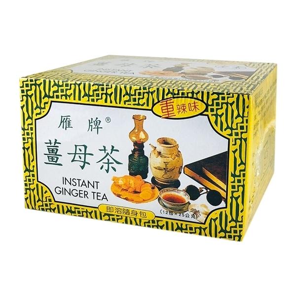 雁牌 薑母茶300g(共12包入)【小三美日】