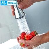 廚房水龍頭防濺頭韓式仿濺水龍頭延伸節水實用廚房小工具神器配件- 快速出貨