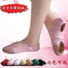 芭蕾鞋 兒童帆布軟底舞蹈鞋 軟底芭蕾舞鞋 兩底貓爪鞋 體操鞋形體練功鞋 瑪麗蘇