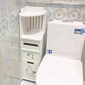 浴室收納架 衛生間置物架廁所收納架落地免打孔浴室角架馬桶坐便器洗漱台邊櫃【快速出貨】