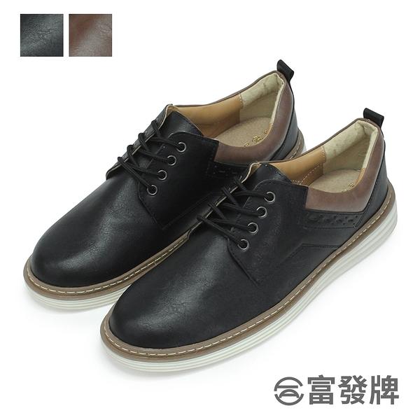 【富發牌】霧感素面男士休閒皮鞋-黑/棕 2CW59