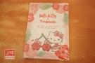Hello Kitty&Toripicals 凱蒂貓 熱帶水果鳥 貼紙收集冊 KRT-217390