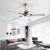 風扇燈五葉大風力吊扇燈 不銹鋼家用客廳餐廳吊式吸頂帶電風扇吊燈一體