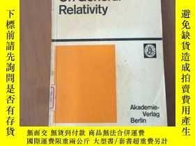 二手書博民逛書店On罕見General Relativity 論廣義相對論(英文)Y5375 Akademie- Verlag