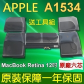 APPLE A1534(筆電型號) A1527(原廠電池) 2015-2016年 MacBook Retina 12吋  A1534 MF855 MJY32 MK4M2