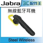 Jabra Steel Wireless 無線藍牙耳機  藍牙4.1 支援NFC 防塵 防水 防震 台灣公司貨