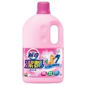 【新奇】潔豔新型漂白水 沁雅薔薇香瓶裝(2000mlx6入)-箱購