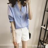 夏季女裝 韓版新款百搭學生清新時尚襯衣休閒寬鬆V領條紋襯衫 蘿莉小腳丫