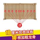 折疊床 實木可折疊床單人床家用成人簡易出...