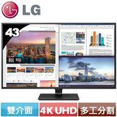 LG 43型 4K UHD超高清螢幕 43UD79-B
