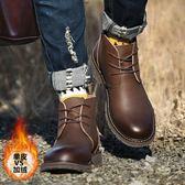 馬丁靴 男短靴 新款高幫鞋男馬丁鞋真皮英倫風低幫工裝靴皮靴男靴子《印象精品》q1317