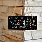 【超取299免運】可掛式小黑板 附麻繩 店鋪標記板 創意掛門牌 手寫黑板 情調黑板
